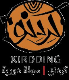 KIRDDING